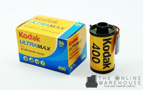 DSC_0272 - Ultramax 400 36 exp